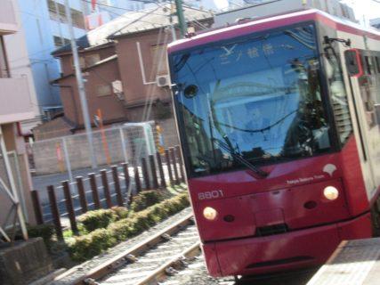 新庚申塚停留場は、東京都豊島区西巣鴨三丁目にある都電荒川線の停留場。