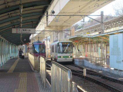 王子駅前停留場は、東京都北区にある、都電荒川線の停留場。