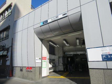 三ノ輪駅は、東京都台東区三ノ輪二丁目にある東京メトロの駅。