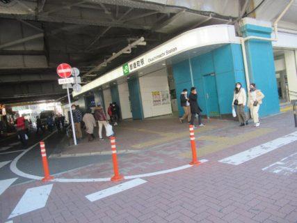 御徒町駅は、東京都台東区上野五丁目にある、JR東日本の駅。