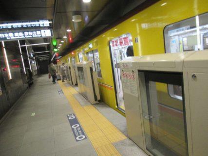末広町駅は、東京都千代田区外神田四丁目にある東京メトロの駅。