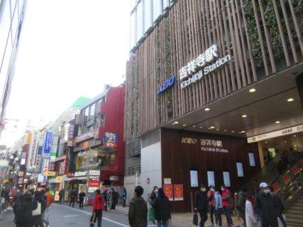 井の頭線は、渋谷駅と吉祥寺駅を結ぶ京王電鉄の鉄道路線。