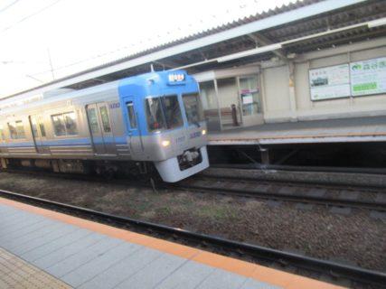 三鷹台駅は、東京都三鷹市井の頭一丁目にある、京王井の頭線の駅。