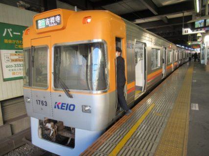 久我山駅は、東京都杉並区久我山四丁目にある、京王井の頭線の駅。