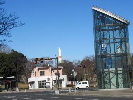 つくば駅は、茨城県つくば市吾妻二丁目にある、つくばエクスプレスの駅。