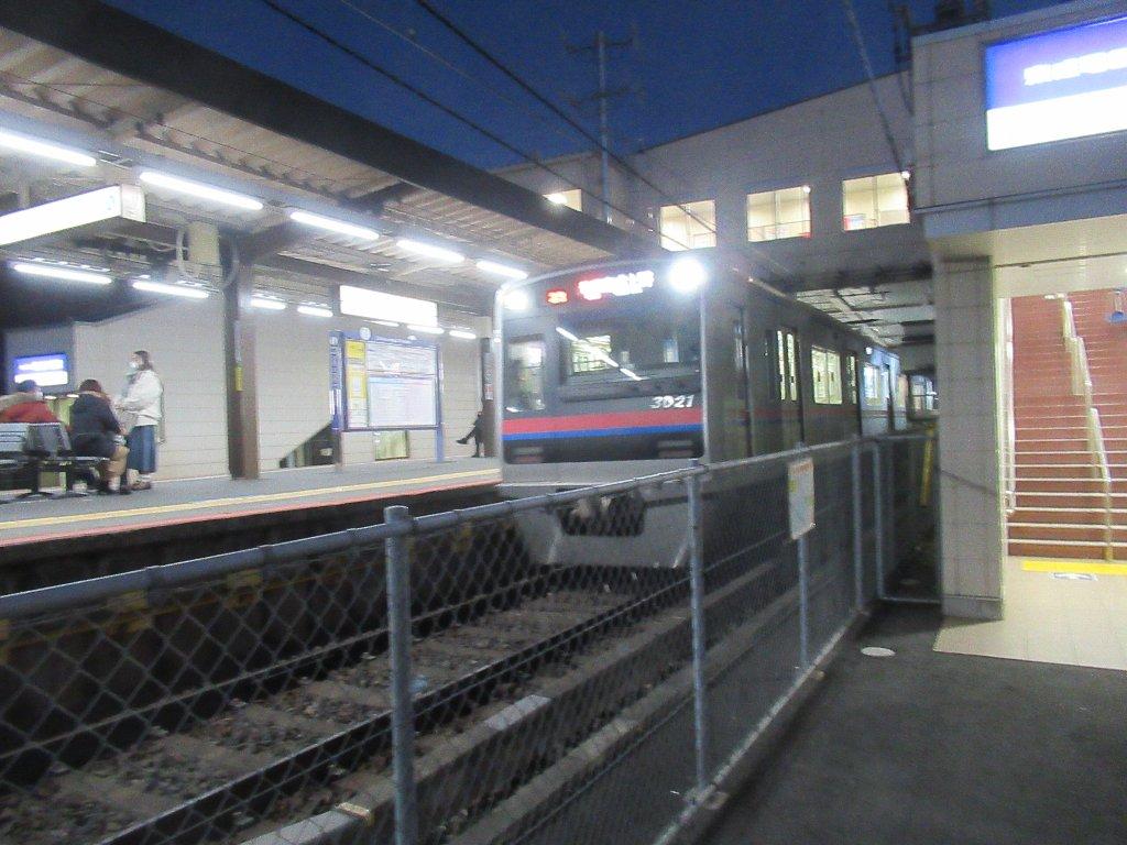 京成八幡駅は、千葉県市川市八幡三丁目にある、京成電鉄の駅。
