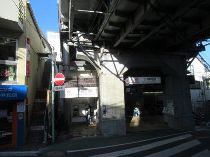 下神明駅は、東京都品川区西品川一丁目にある、東急大井町線の駅。