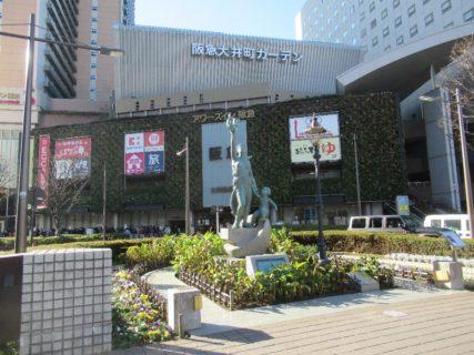 大井町駅は、東京都品川区大井にある、JR東日本・東急・りんかい線の駅。