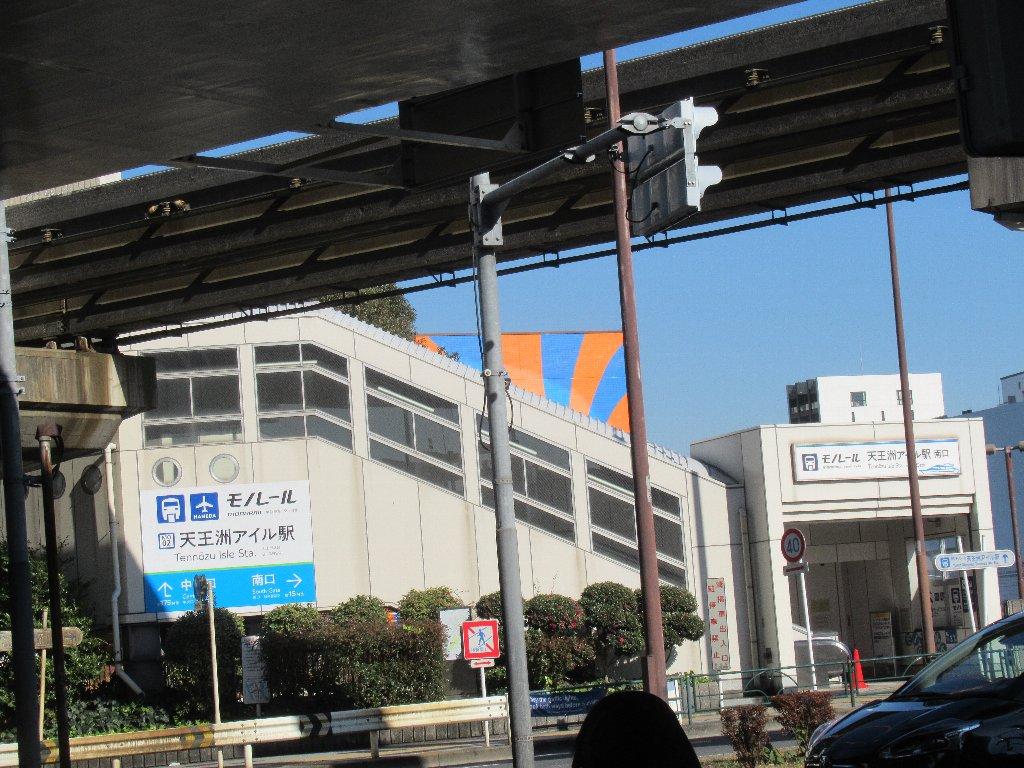 東京モノレール羽田空港線は、浜松町駅から羽田空港までをを結ぶ。