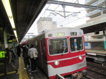 谷上駅は、兵庫県神戸市北区にある、神戸市営地下鉄・神戸電鉄の駅。