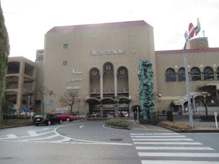 宝塚駅は、兵庫県宝塚市栄町二丁目にある、阪急電鉄の駅。