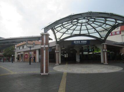 箕面駅は、大阪府箕面市箕面1丁目にある、阪急電鉄箕面線の駅。