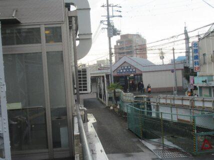 石橋阪大前駅は、大阪府池田市石橋二丁目にある、阪急電鉄の駅。