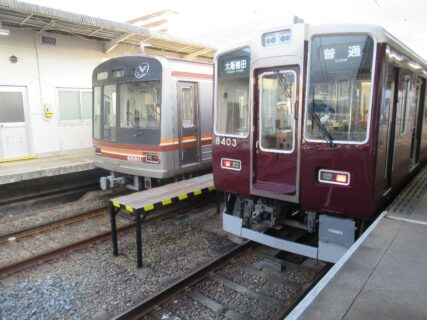 北千里駅は、大阪府吹田市古江台にある、阪急電鉄千里線の駅。