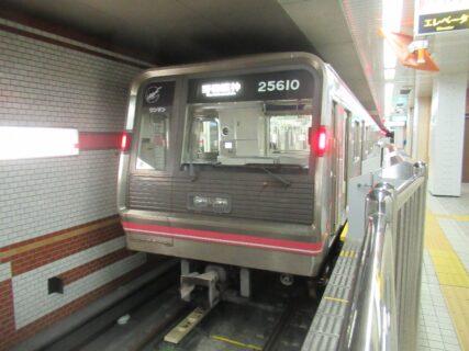 南巽駅は、大阪市生野区巽東二丁目にある、大阪メトロ千日前線の駅。