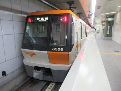 今里駅は、大阪市東成区大今里三丁目にある、大阪メトロの駅。