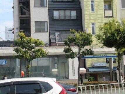 JRの新福島駅と阪神の福島駅について。