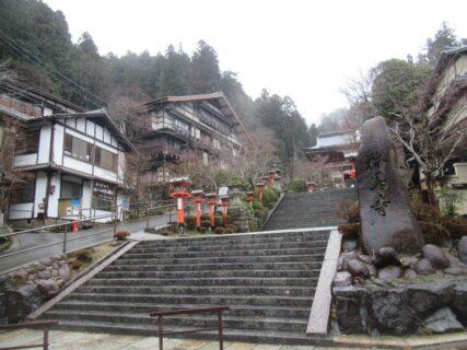 鞍馬寺は、京都府京都市左京区鞍馬本町に所在する寺である。