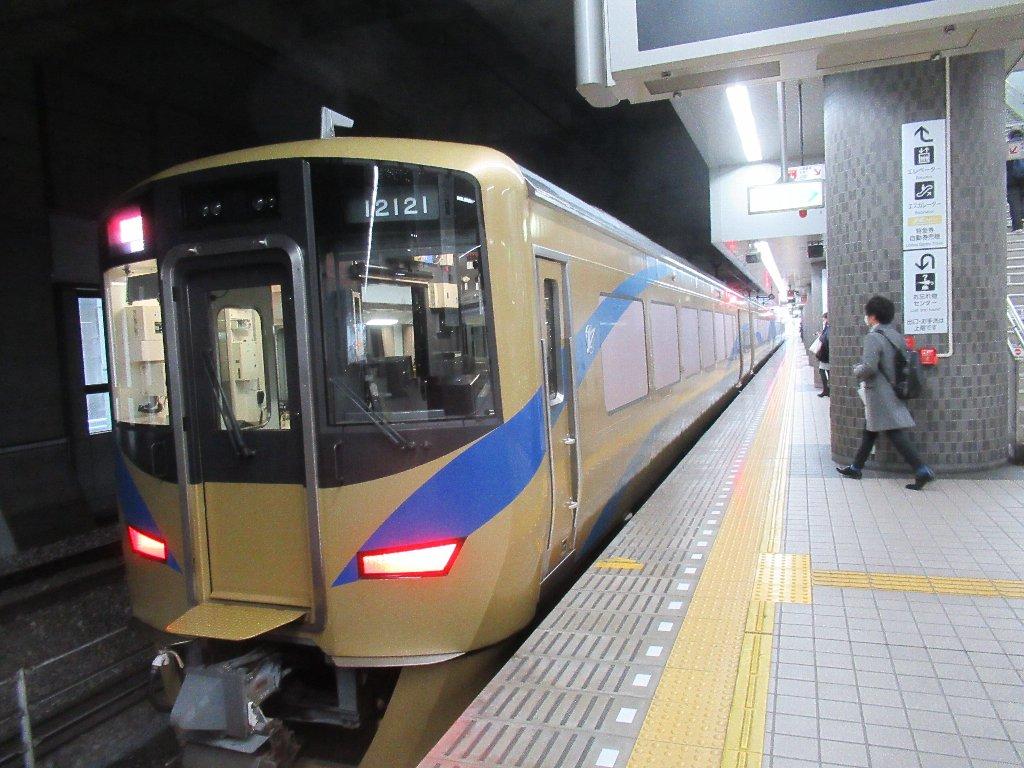 泉北ライナーは、南海高野線・泉北高速鉄道線で運行している特急列車。