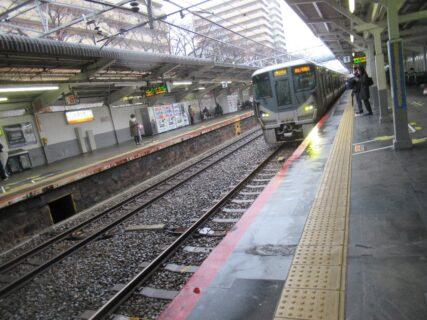 三国ヶ丘駅は、大阪府堺市堺区向陵中町二丁にある、南海電鉄・JR西日本の駅。