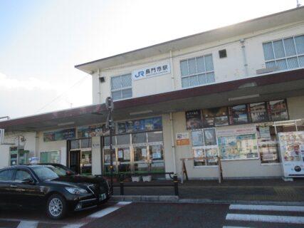 長門市駅は、山口県長門市東深川駅前にある、JR西日本の駅。