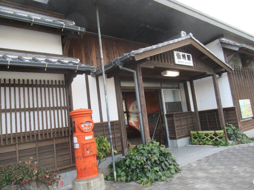 仙崎駅は、山口県長門市仙崎にある、JR西日本の駅。