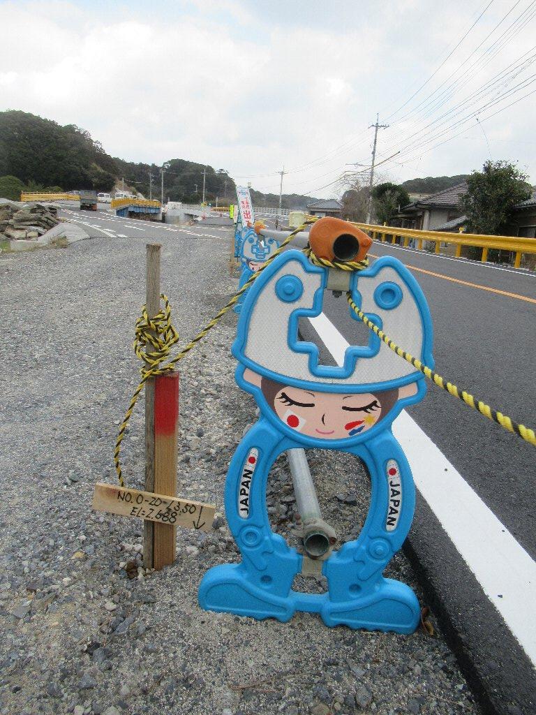 チームJapan仕様の青ねーちゃん串w