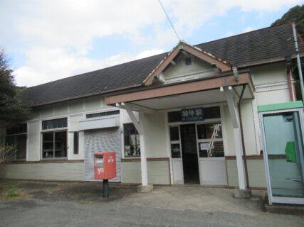 特牛駅は、山口県下関市豊北町大字神田字大場ヶ迫にある、JR西日本の駅。
