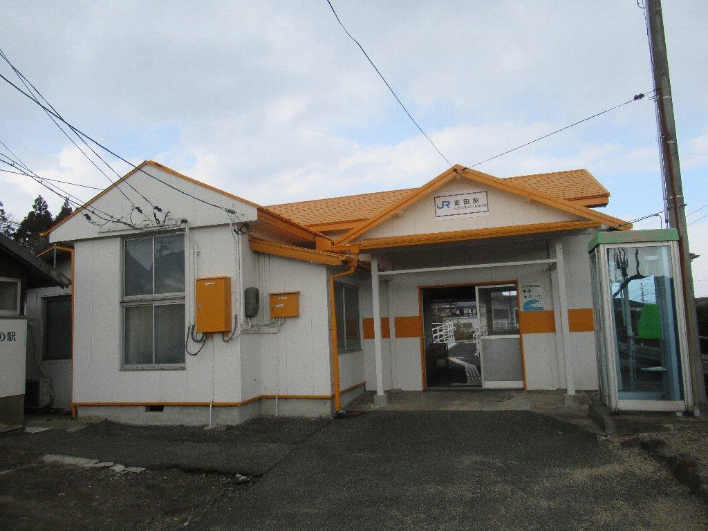 雀田駅は、山口県山陽小野田市大字小野田字小中原にある、JR西日本の駅。