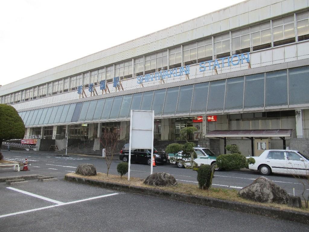 新岩国駅は、山口県岩国市御庄に所在する、JR西日本山陽新幹線の駅。
