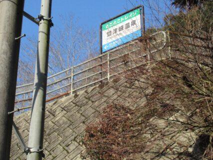 雙津峡温泉は、山口県岩国市にある温泉。