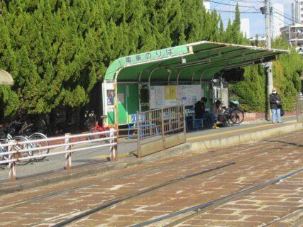 江波停留場は、広島市中区江波西一丁目にある広島電鉄の停留場。
