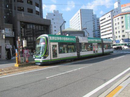 白島停留場は、広島市中区東白島町にある広島電鉄の停留場。