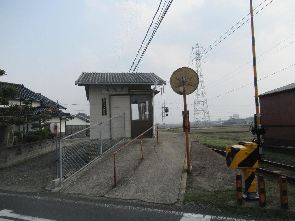 遙堪駅は、島根県出雲市常松町にある一畑電車大社線の駅。