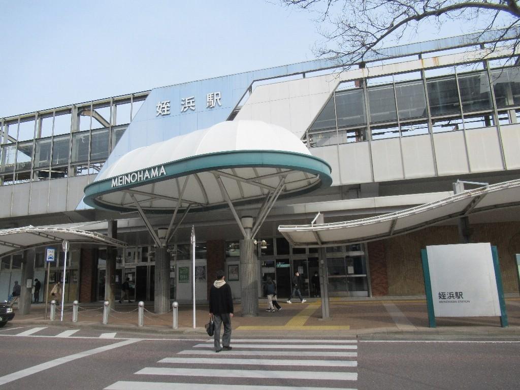 姪浜駅は、福岡市西区にある、福岡市地下鉄・JR九州の駅。