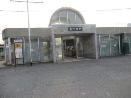 西戸崎駅は、福岡市東区西戸崎一丁目にある、JR九州香椎線の駅。