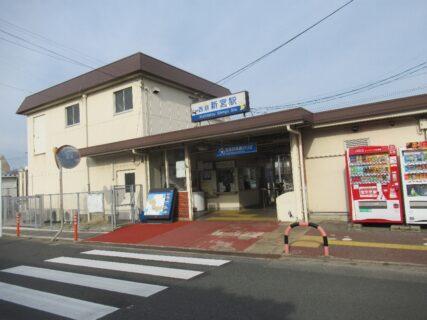 西鉄新宮駅は、福岡県糟屋郡新宮町下府5丁目にある西鉄貝塚線の駅。