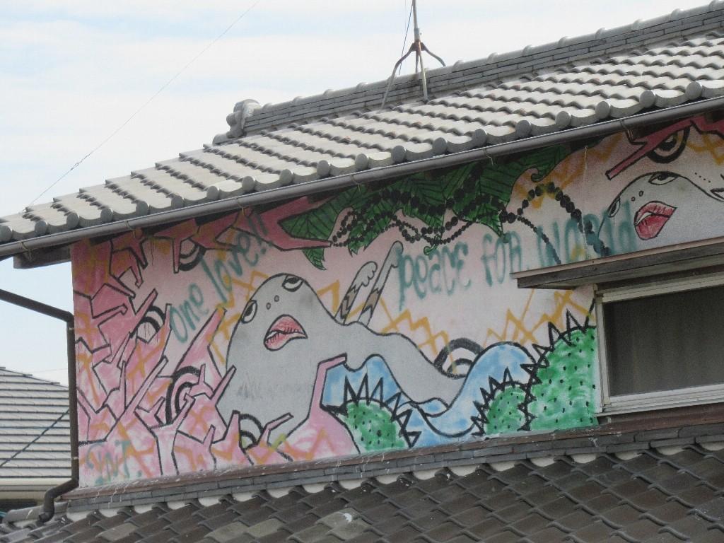 長者原駅は、福岡県糟屋郡粕屋町長者原東一丁目にある、JR九州の駅。