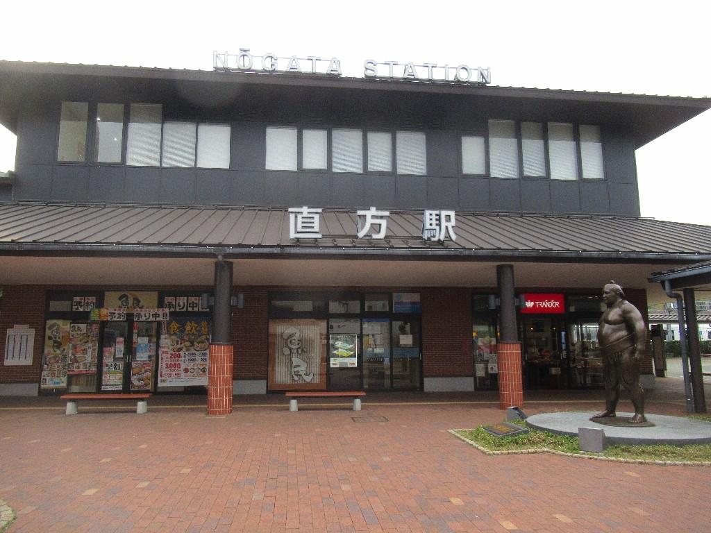 直方駅は、福岡県直方市大字山部にある、JR九州・平成筑豊鉄道の駅。