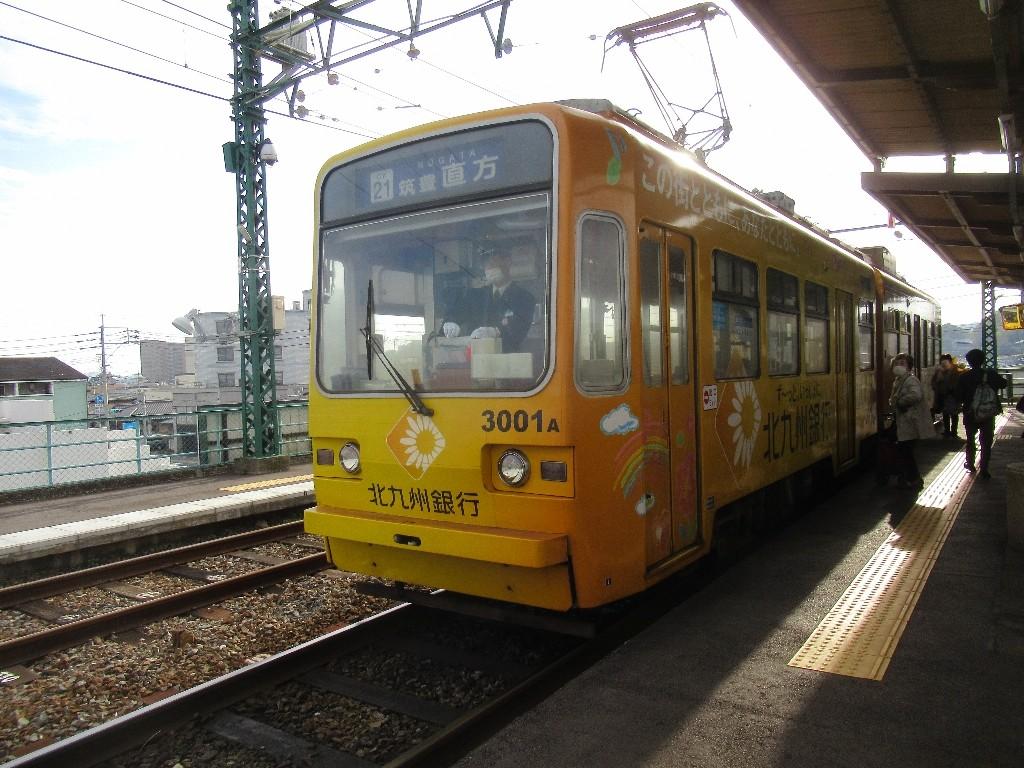 筑豊直方駅は、福岡県直方市知古一丁目にある、筑豊電気鉄道の駅。