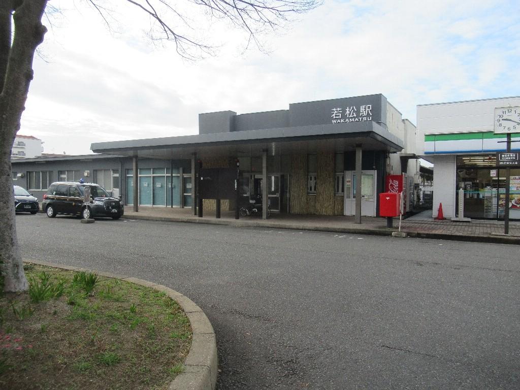 若松駅は、北九州市若松区白山一丁目にある、JR九州筑豊本線の駅。