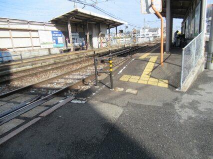 永犬丸駅は、北九州市八幡西区里中一丁目にある、筑豊電気鉄道の駅。