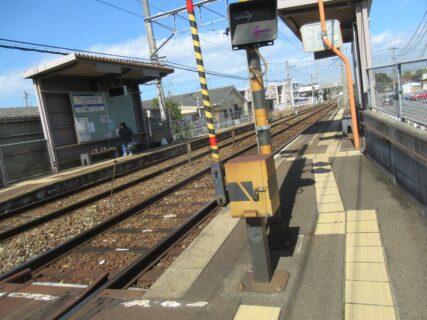 新木屋瀬駅は、北九州市八幡西区木屋瀬一丁目にある、筑豊電気鉄道の駅。