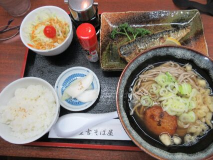 鹿児島中央駅構内の、そば処重吉さんの日替わり定食。