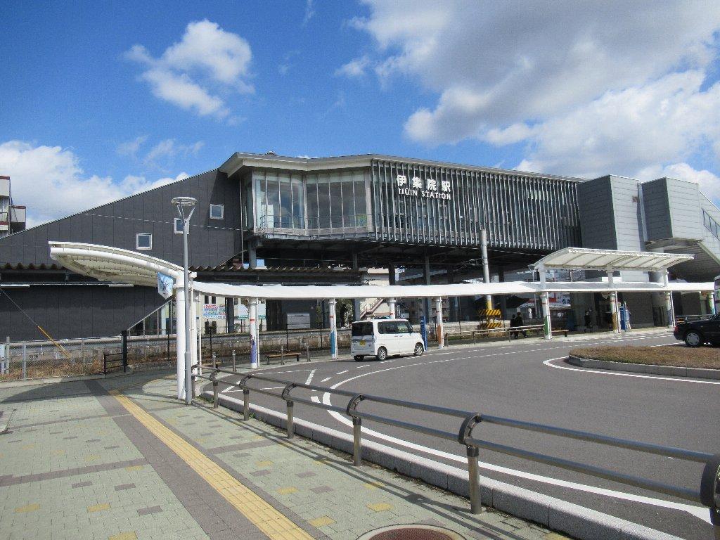 伊集院駅は、鹿児島県日置市伊集院町徳重にある、JR九州の駅。