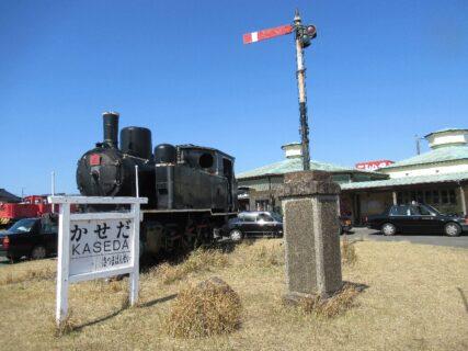 加世田駅は、鹿児島県加世田市にあった南薩鉄道の駅(廃駅)。
