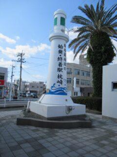枕崎駅前観光案内所周辺でございます。