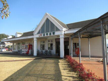 志布志駅は、鹿児島県志布志市志布志町にある、JR九州日南線の駅。