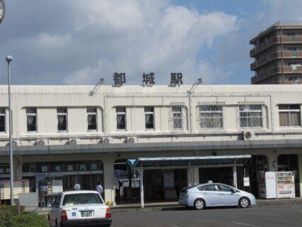 都城駅は、宮崎県都城市栄町にある、JR九州の駅。