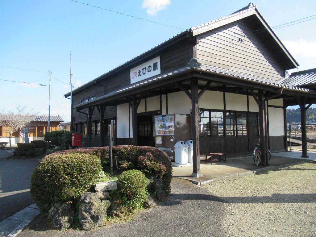 えびの駅は、宮崎県えびの市大字栗下にある、JR九州吉都線の駅。